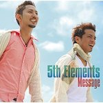 5th Elements Message - Carlos K. | Compose, Arrangement