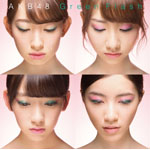 AKB48 Green Flash - Carlos K. | Compose