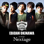 EBiDAN OKiNAWA Chim Don Beats HaTo | Compose, Arranged 長深田京 | Words