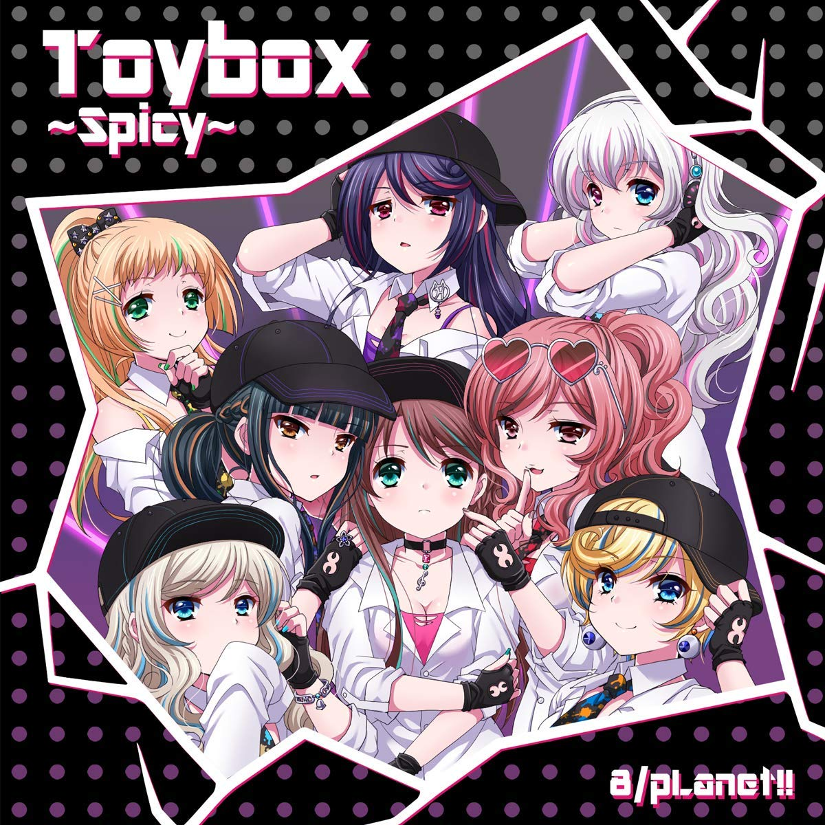 8:planet「Toybox~Spicy~(Single)」