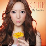 CHiE My Sunshine - Dr.QueenB | Produce, Compose, Arrangement