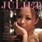 Juliet Love Game - Carls K. | Produce, Compose, Arrangement