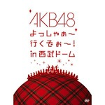 AKB48 Flower - 若田部 誠 | Compose, Arrangement